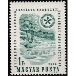 Hungary 1964. Waterfall