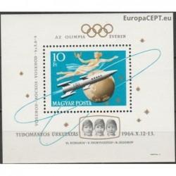 Hungary 1964. Spacecraft...