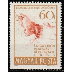 Vengrija 1965. Paveikslas