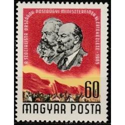 Hungary 1965. Lenin