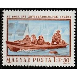 Vengrija 1965. Gelbėtojai