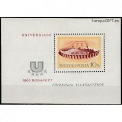 Vengrija 1965. Universiada