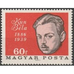 Vengrija 1966....