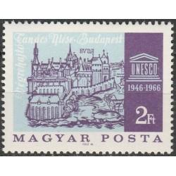 Hungary 1966. UNESCO
