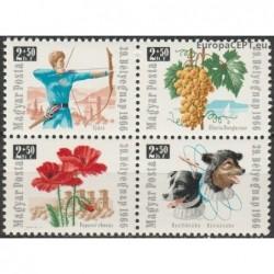Vengrija 1966. Pašto ženklo...