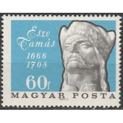Hungary 1966. National heroe