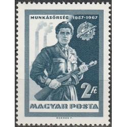 Hungary 1967. Military