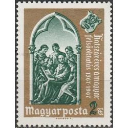 Vengrija 1967. Mokykla