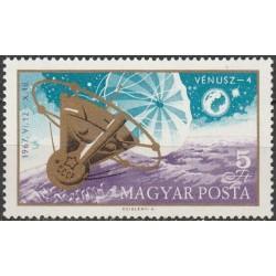 Vengrija 1967. Kosmoso...