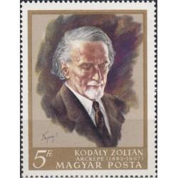 Hungary 1968. Composer