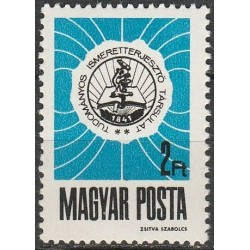 Hungary 1968. Science