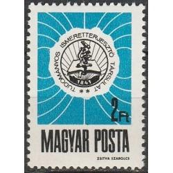 Vengrija 1968. Mokslas