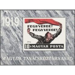 Hungary 1969. Revolution...
