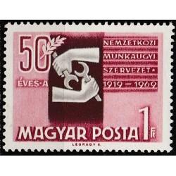 Vengrija 1969. Tarptautinė...