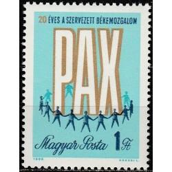 Hungary 1969. PAX
