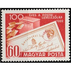 Vengrija 1969. Pašto...