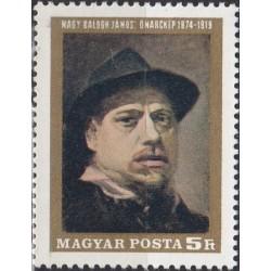 Hungary 1969. Painting