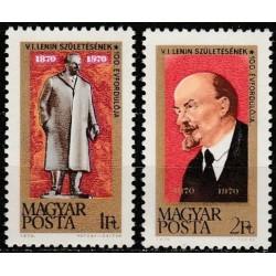 Hungary 1970. Lenin...