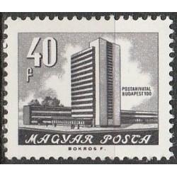 Hungary 1970. Post history