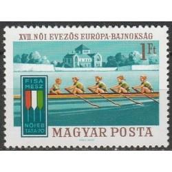 Hungary 1970. Rowing