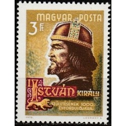 Hungary 1970. King Stephen I