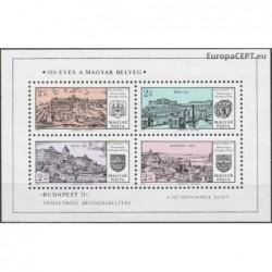 Hungary 1971. History of...