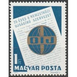 Vengrija 1971. Žurnalistų...