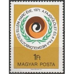 Vengrija 1971....