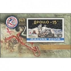 Vengrija 1972. Apollo-15