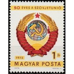 Vengrija 1972. TSRS Herbas