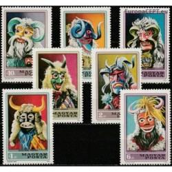 Hungary 1973. Masks