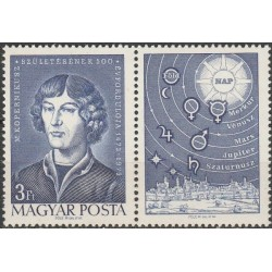 Vengrija 1973. M.Kopernikas