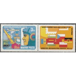 Vengrija 1973. Filatelijos...