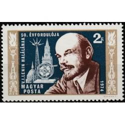 Hungary 1974. Lenin...
