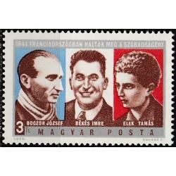 Vengrija 1974. Žymūs žmonės...
