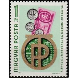Vengrija 1974. Taupomoji kasa