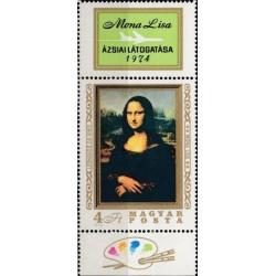 Hungary 1974. Mona Lisa