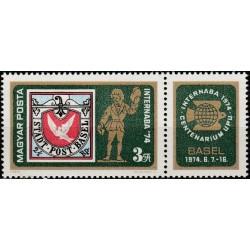 Vengrija 1974. Filatelijos...