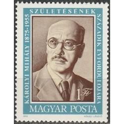 Hungary 1975. Politician