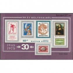 Hungary 1975. Stamps on stamps