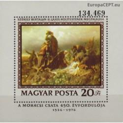Vengrija 1976. Paveikslas