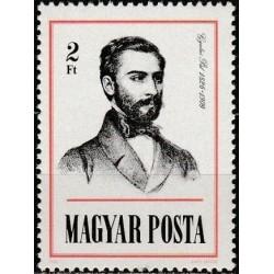 Hungary 1976. Writer