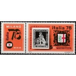 Vengrija 1976. Filatelijos...