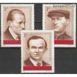 Hungary 1976. Politicians