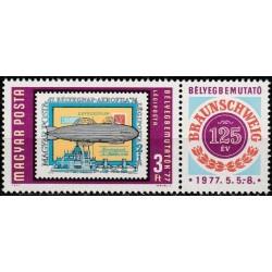 Hungary 1977. Philatelic...