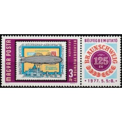 Vengrija 1977. Filatelijos...
