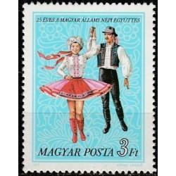 Vengrija 1977. Liaudies šokiai