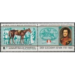 Vengrija 1977. Žirgų lentynės