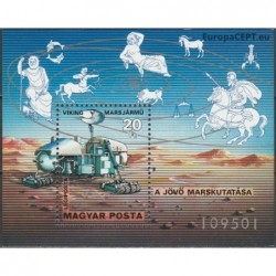 Vengrija 1977. Kosmoso...
