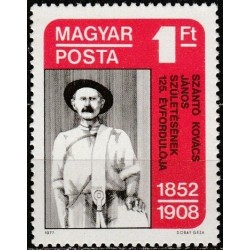 Hungary 1977. Famous people